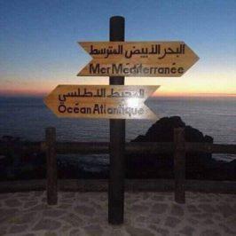 Mohamed Chukri entre la Paz y Tánger. De principios estacionarios y latitudes heterotópicas
